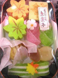 ゼリーの和菓子2