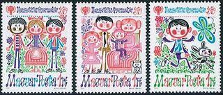切手 ハンガリー